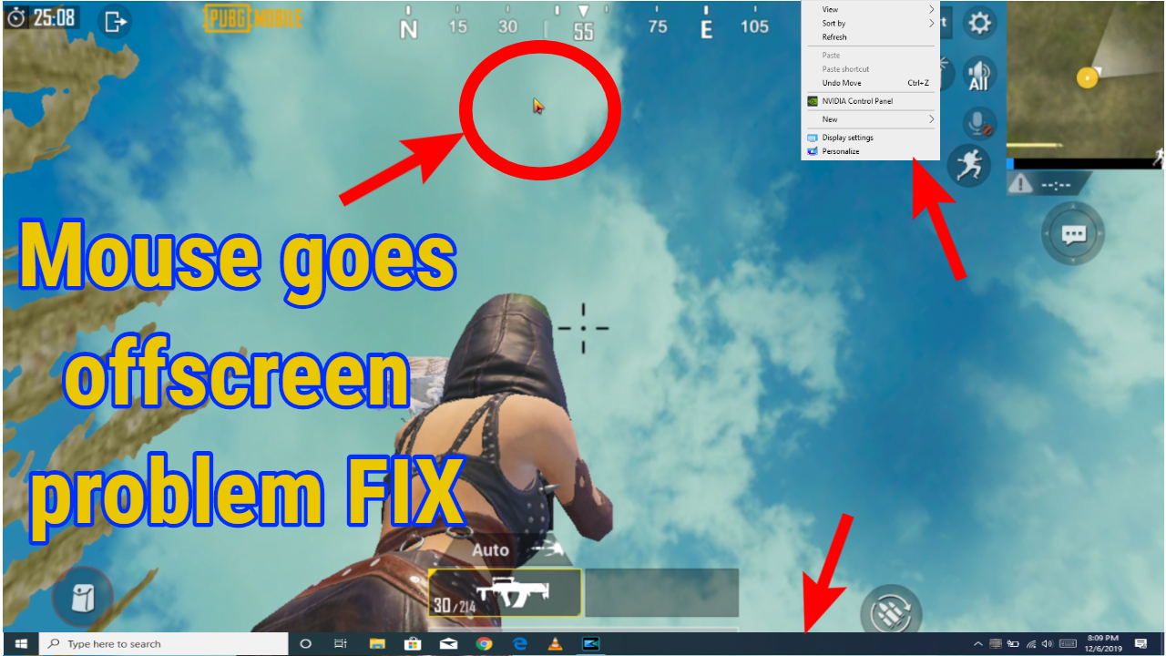 Photo of Fix Cursor Goes OffScreen In PUBG | Fix Full Screen Problem in Gameloop Emulator