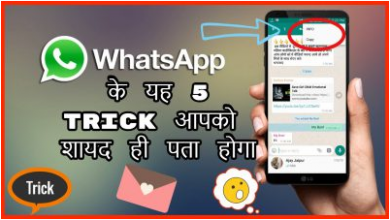 Photo of 5 SECRET HIDDEN New WhatsApp Tricks NOBODY KNOWS !! Latest WhatsApp FEATURES 2020