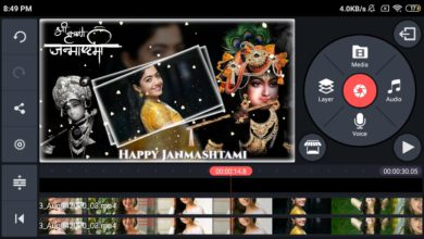 Photo of Krishna Janmashtami special video editing in kinemaster | Krishna Janmashtami Green screen Template